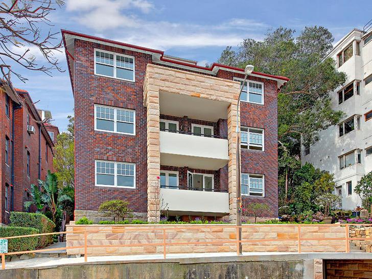 2/104 Kirribilli Avenue, Kirribilli 2061, NSW Apartment Photo