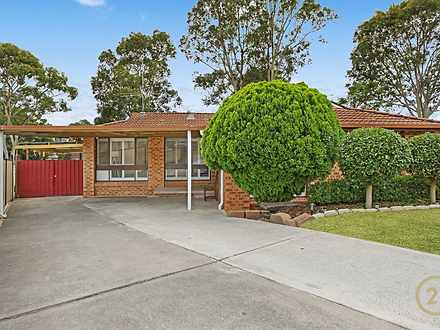 12 Stagg Place, Ambarvale 2560, NSW House Photo