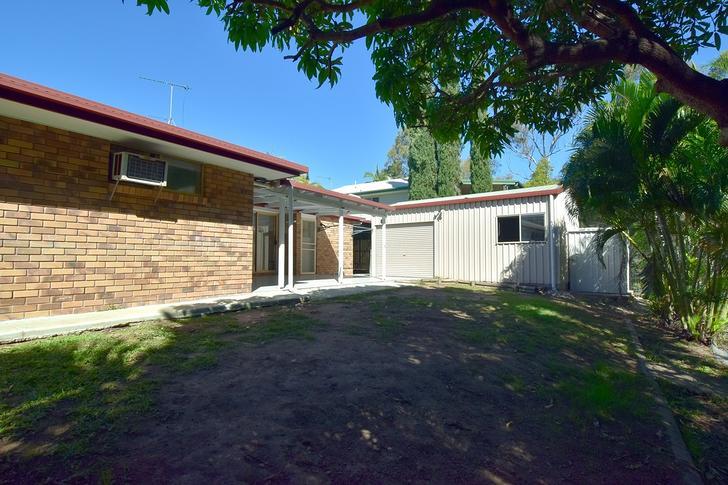38 Sharyn Drive, New Auckland 4680, QLD House Photo