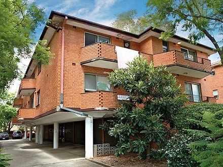 5/24 Caroline Street, Westmead 2145, NSW Unit Photo