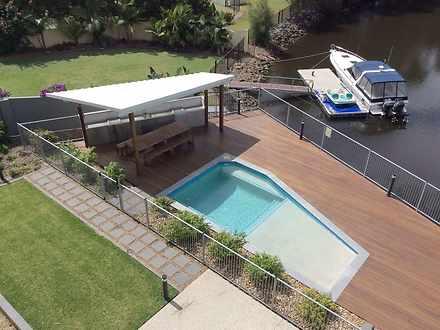 5/4 Ben Lexcen Place, Robina 4226, QLD Apartment Photo