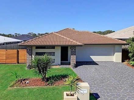 7 Estuary Avenue, Victoria Point 4165, QLD House Photo