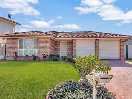 33 Mortimer Close, Cecil Hills 2171, NSW House Photo
