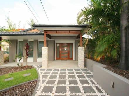 17 Yarranabbe Street, Mount Gravatt East 4122, QLD House Photo