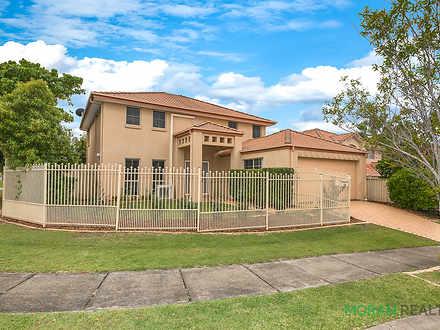 14 Oakridge Place, Molendinar 4214, QLD House Photo