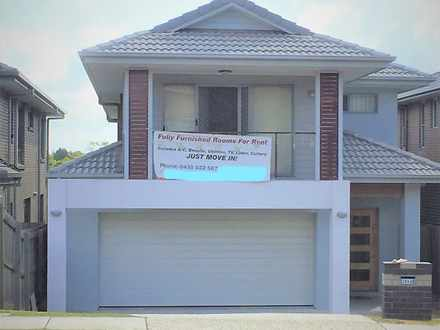 286A Troughton Road, Coopers Plains 4108, QLD Studio Photo
