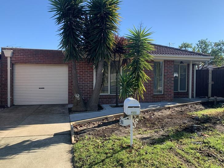 2 Taggerty Court, Narre Warren South 3805, VIC House Photo