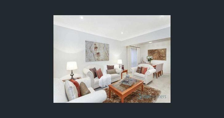 33 Prestige Avenue, Bella Vista 2153, NSW House Photo