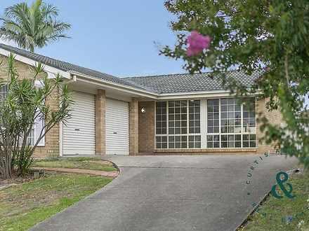 3 Cypress Close, Medowie 2318, NSW House Photo