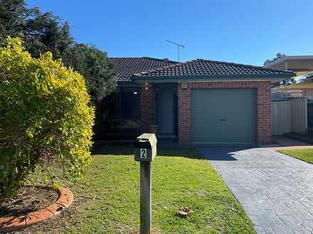 25B Currans Hill Drive, Currans Hill 2567, NSW Duplex_semi Photo