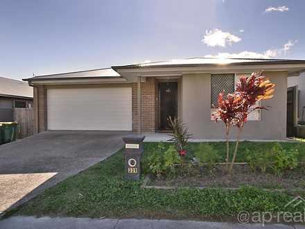 339 Lakeside Avenue, Springfield Lakes 4300, QLD House Photo