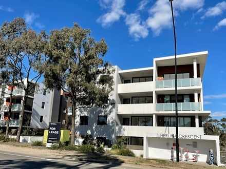 B308/ 1 Herlina Crescent, Rouse Hill 2155, NSW Unit Photo