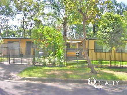 2 Renelle Street, Marsden 4132, QLD House Photo