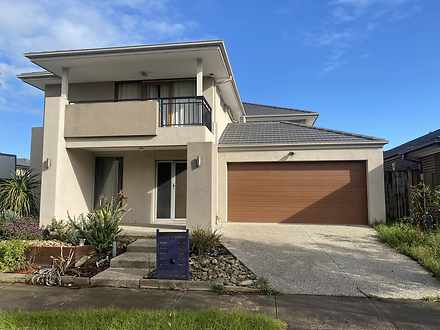 14 Pollux Drive, Williams Landing 3027, VIC House Photo