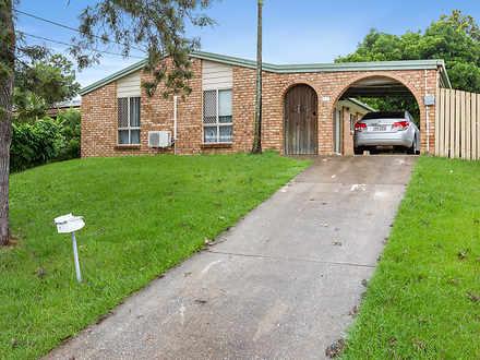 20 Mackellar Drive, Boronia Heights 4124, QLD House Photo