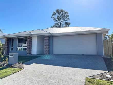6 Riverlily Crescent, Bellbird Park 4300, QLD House Photo