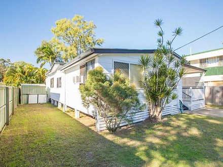 51 Iando Street, Coombabah 4216, QLD House Photo