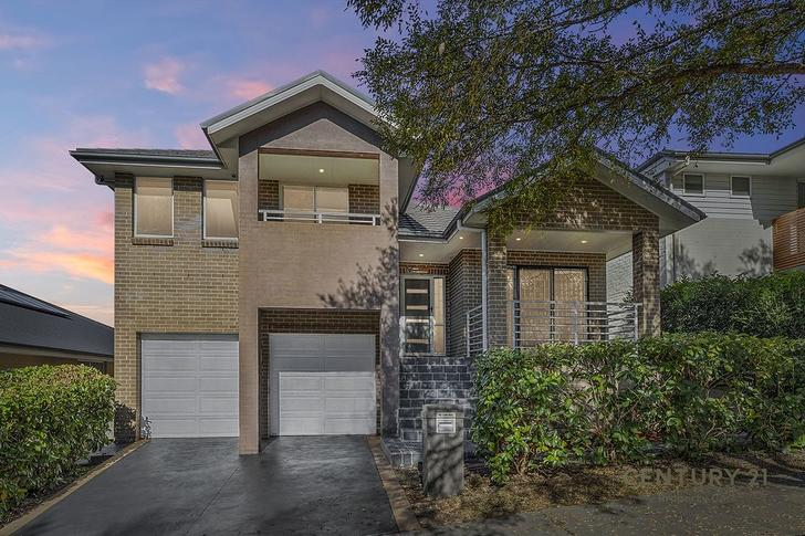 11 Parc Guell Drive, Campbelltown 2560, NSW House Photo