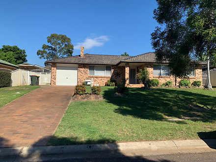 12 Euphrates Place, Kearns 2558, NSW House Photo