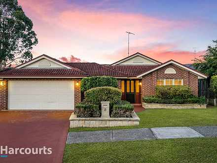 2 Patriot Place, Rouse Hill 2155, NSW House Photo