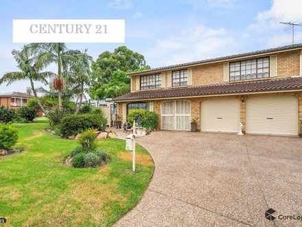 2 Cosford Close, Chipping Norton 2170, NSW House Photo