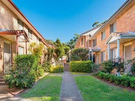 18/41 Bath Road, Kirrawee 2232, NSW Townhouse Photo