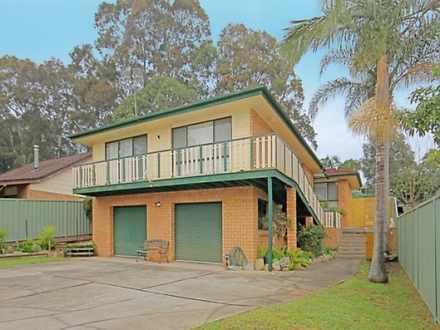 2/10 Christopher Crescent, Batehaven 2536, NSW Unit Photo