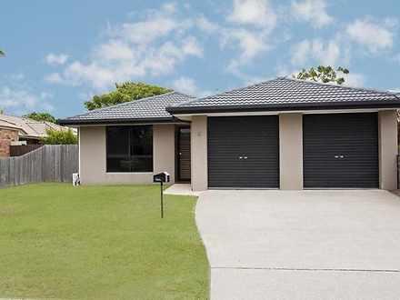 4 Casetta Court, Varsity Lakes 4227, QLD House Photo