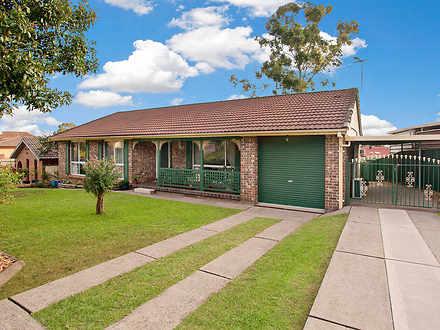 14 Harvey Circuit, St Clair 2759, NSW House Photo