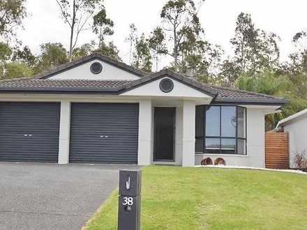 38 Drysdale Lane, Parkwood 4214, QLD House Photo
