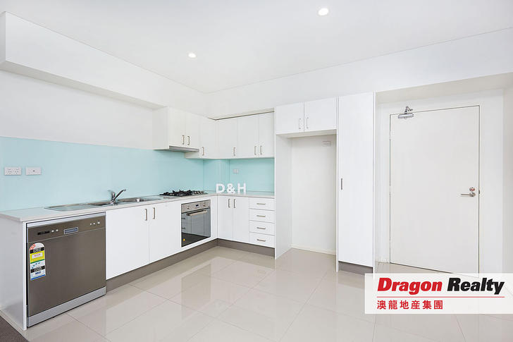 5/37 Campbell Street, Parramatta 2150, NSW Apartment Photo