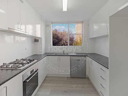 4/18 Cranbrook Avenue, Cremorne 2090, NSW Apartment Photo
