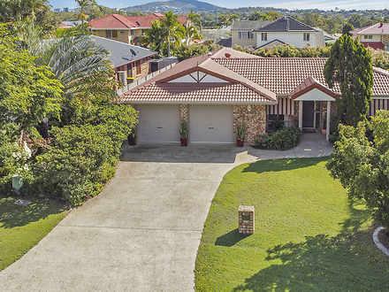 11 Fendi Place, Eight Mile Plains 4113, QLD House Photo