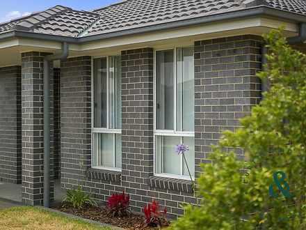 20 Lake View Crescent, Raymond Terrace 2324, NSW House Photo