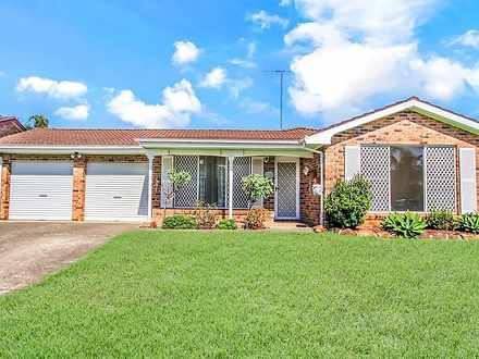4 Pearl Close, Erskine Park 2759, NSW House Photo