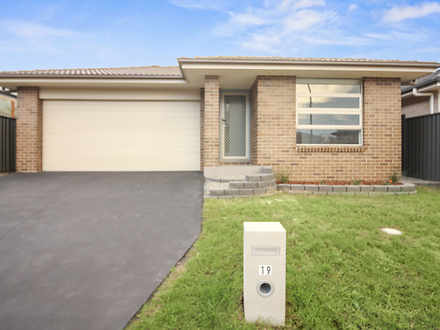 19 Wilton Grove, Woongarrah 2259, NSW House Photo