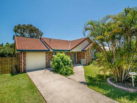 40 Silky Oak Drive, Morayfield 4506, QLD House Photo