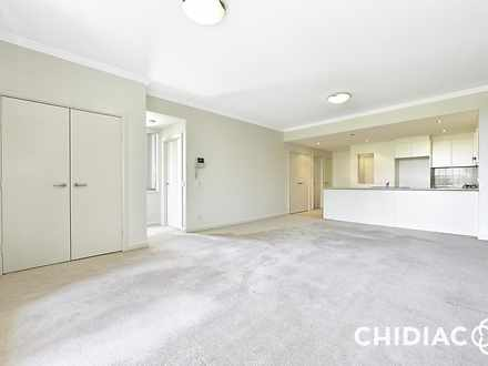 416/21 Hill Road, Wentworth Point 2127, NSW Apartment Photo