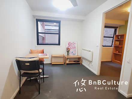 317/268 Flinders  Street, Melbourne 3000, VIC Apartment Photo