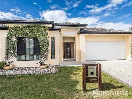 3 Picabeen Court, North Lakes 4509, QLD House Photo