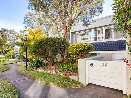 12/27 Boyle Street, Balgowlah 2093, NSW Apartment Photo