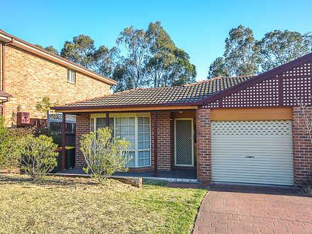 23A Baron Close, Kings Langley 2147, NSW House Photo