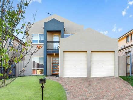 47 Clonmore Street, Kellyville Ridge 2155, NSW House Photo