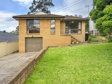 12 Rutherford Street, Blacktown 2148, NSW House Photo