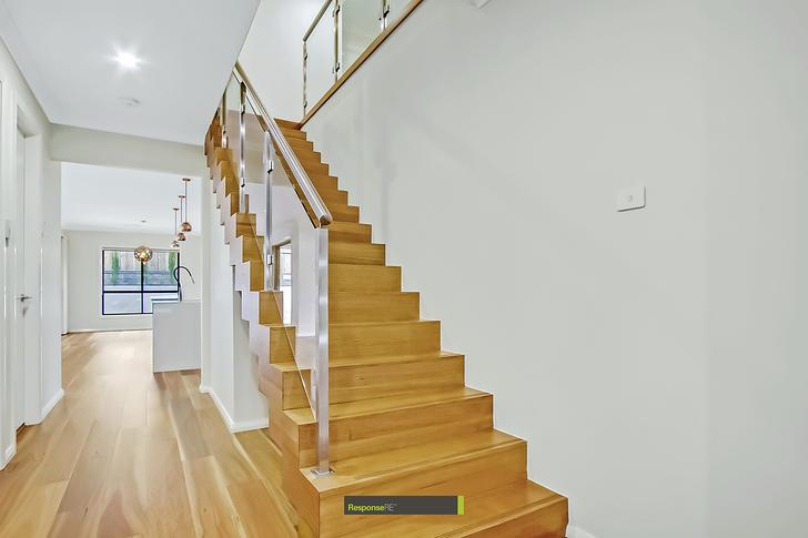 19 Whitsunday Circuit, North Kellyville 2155, NSW House Photo