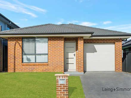 10 Seventeenth Avenue, Austral 2179, NSW House Photo