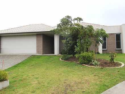 17 Basinghall Place, Marsden 4132, QLD House Photo