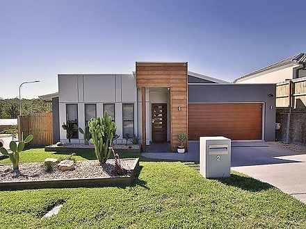 2 Stanicki Circuit, Bellbird Park 4300, QLD House Photo