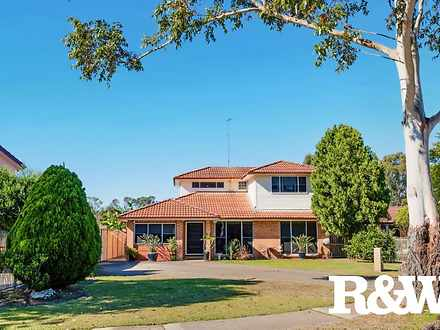 1 Jay Place, Rooty Hill 2766, NSW House Photo