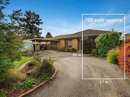 25 Aldrin Drive, Mount Waverley 3149, VIC House Photo